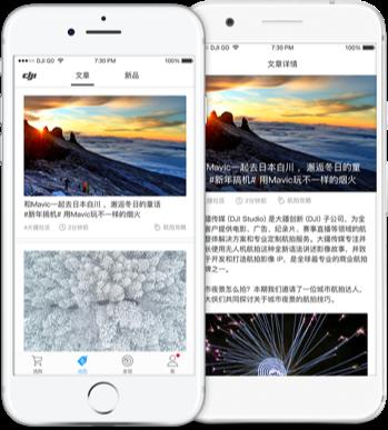 Cn information mobile
